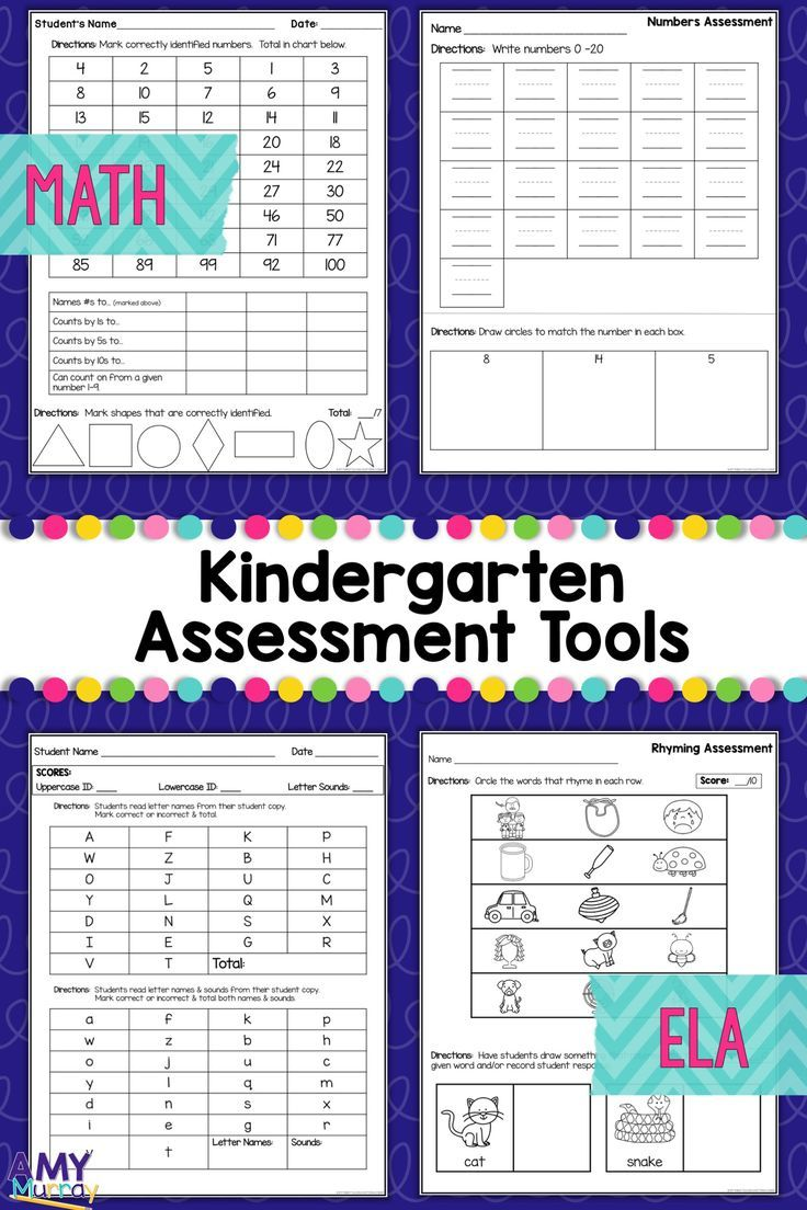 Kindergarten Assessment Tools Pack