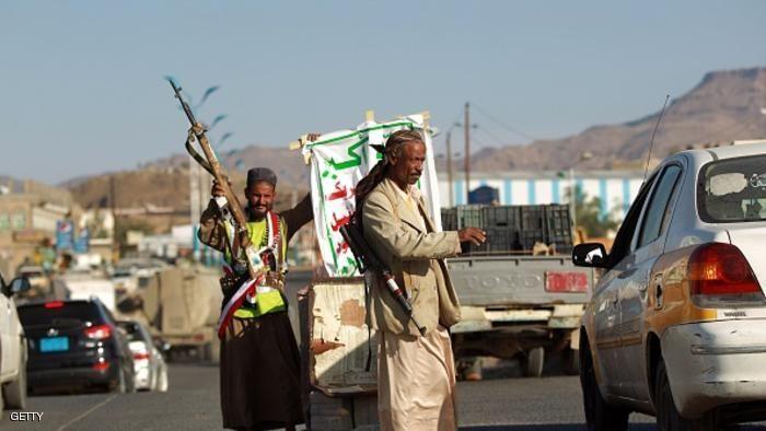 #موسوعة_اليمن_الإخبارية l جماعة الحوثي أنشأت سجون سرية للنساء فى مدينة صعدة والسبب غير إخلاقي
