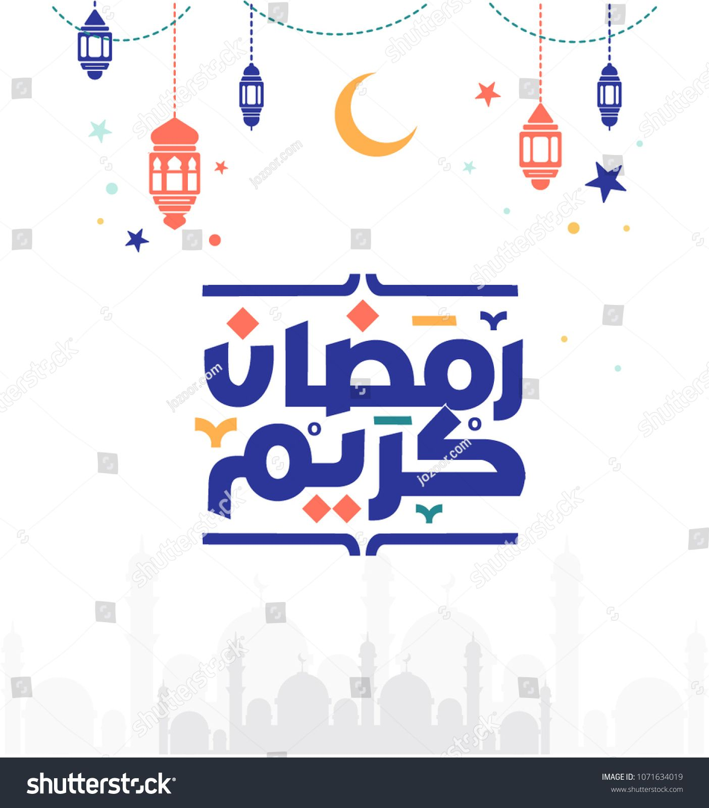 Vector Typography Ramadan Kareem Greeting Card Ramadan Mubarak