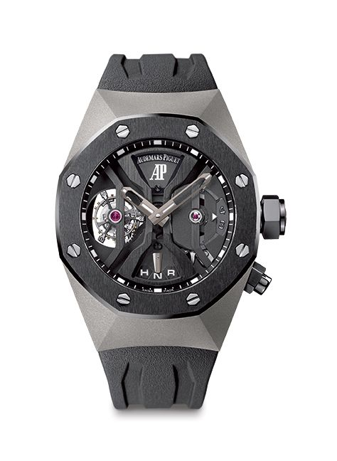 Audemars Piguet Royal Oak Concept GMT.