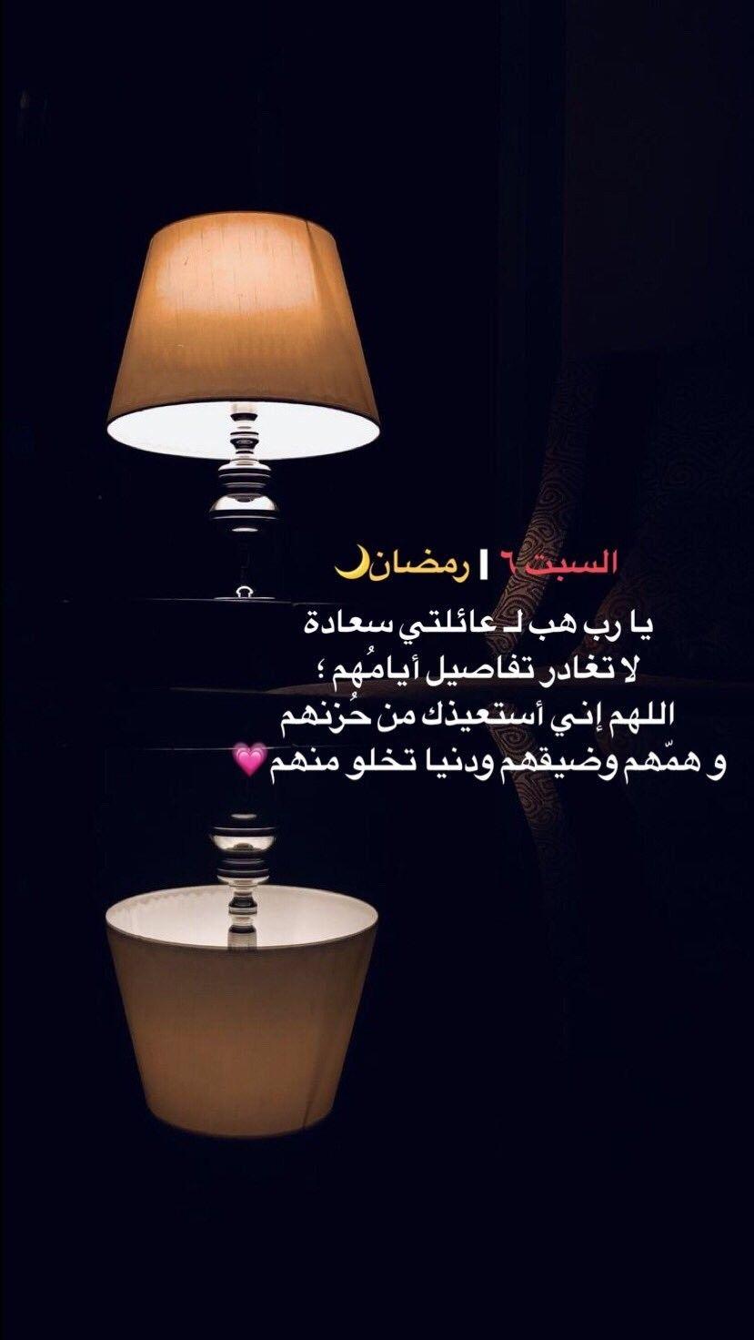 ٦ رمضان Ramadan Kareem Photo Quotes Ramadan
