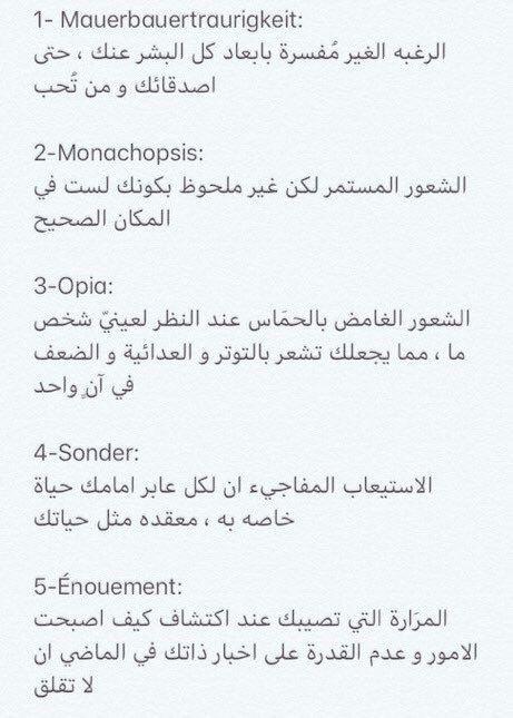 ياخوان On Twitter Sonder Writing Twitter Sign Up