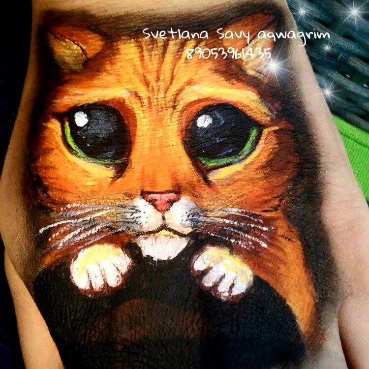 Аквагрим для детей кот» — карточка пользователя Валентина П. в ... | 750x750