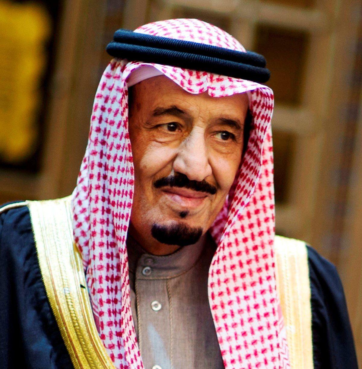 Salman Bin Abdulaziz Wikipedia La Enciclopedia Libre Salman Of Saudi Arabia Saudi Arabia Hotels In Turkey