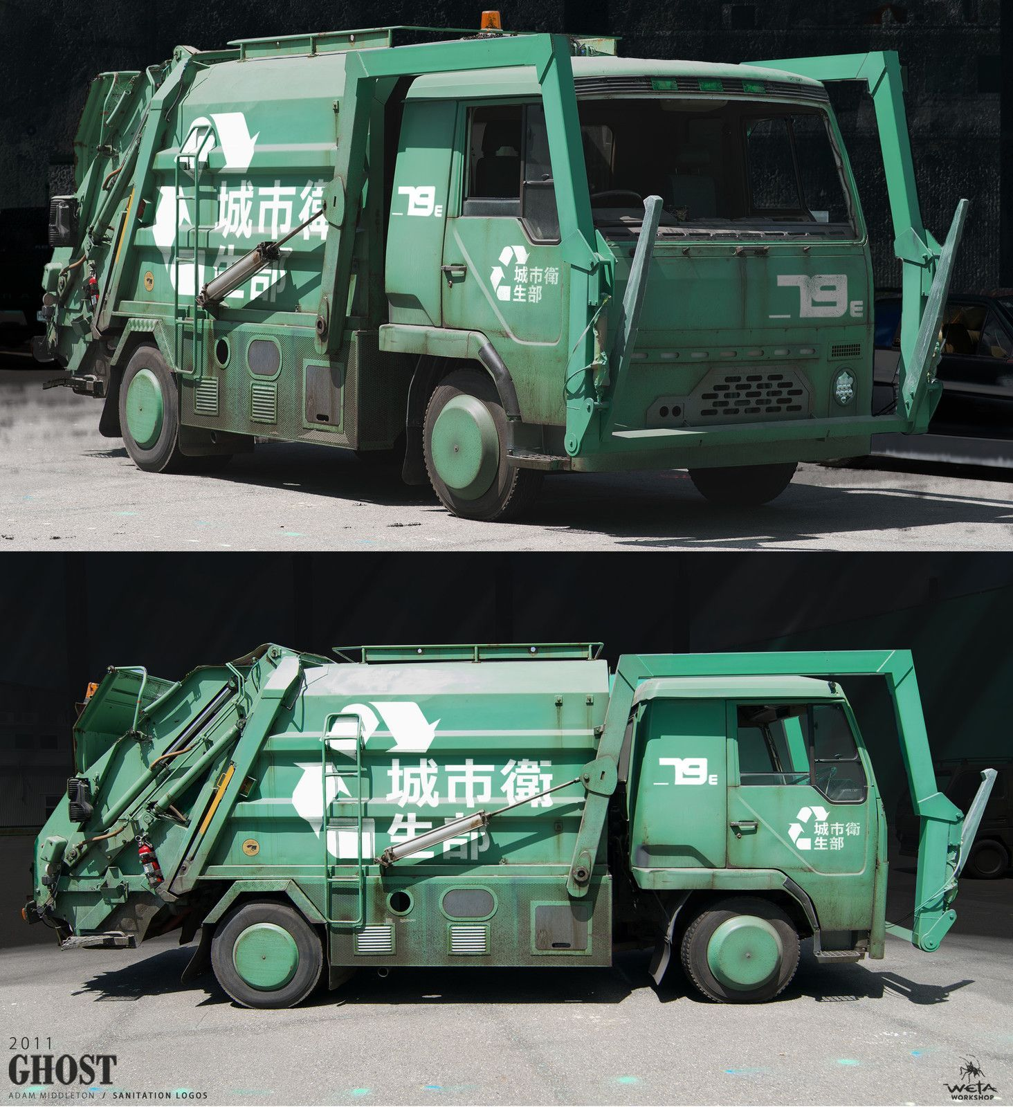 Ghost In The Shell Sanitation Truck Graphics Adam J Middleton