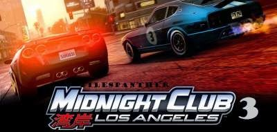 MidNight Club 3 PC Game Free Download Full Version | Games
