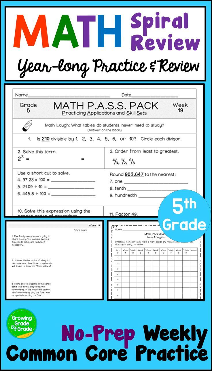 5th Grade Math Spiral Review BUNDLE | Word problems, Math and Students