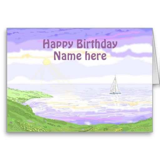 Seascape scene cards add name  zazzle.com/cardshere*