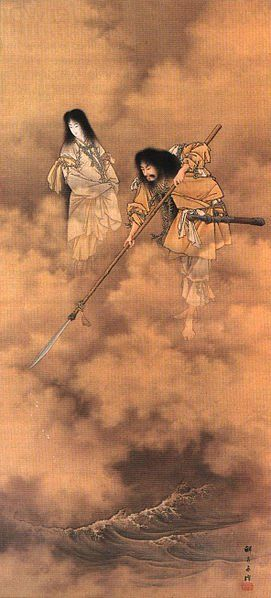 The Story of Izanagi and Izanami: A Japanese Creation Myth
