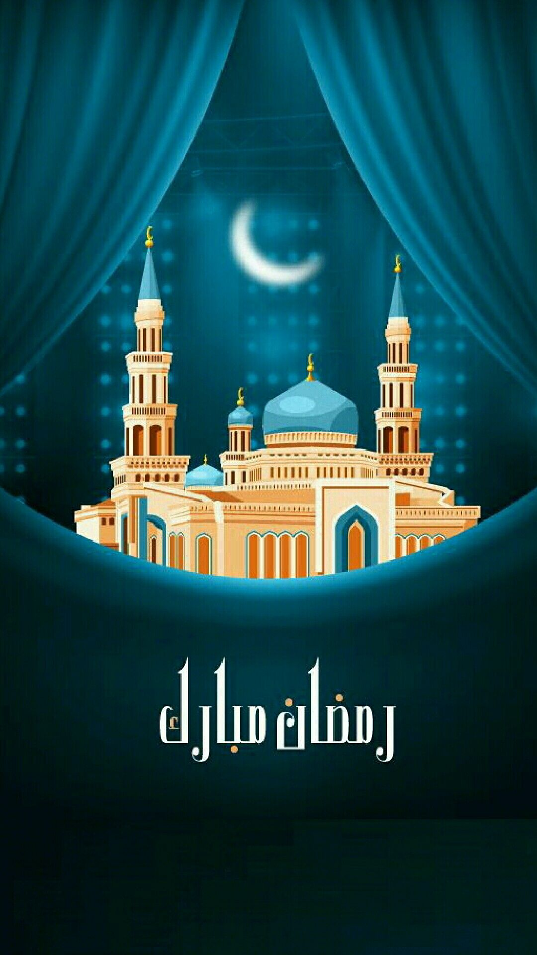 Pin By Iqraa Jsc On اطارات Ramadan Mubarak Wallpapers Ramadan Poster Eid Wallpaper