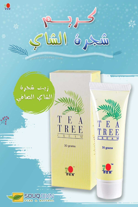كريم شجرة الشاي In 2021 Pure Products Skin Care Cream