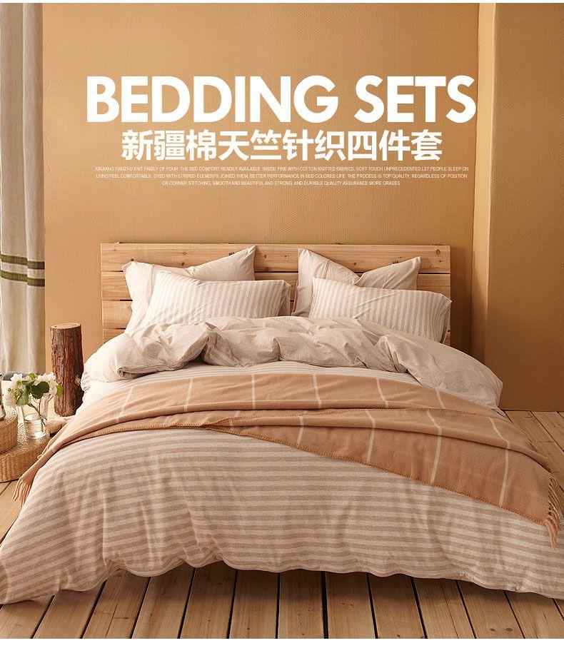 Muji Striped T Shirt Bedding, Muji Linen Bedding Reviews