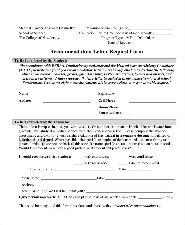 Free 11 Sample Letter Request Forms In Ms Word Pdf In 2020