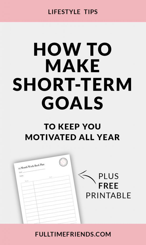 short term employment goals examples