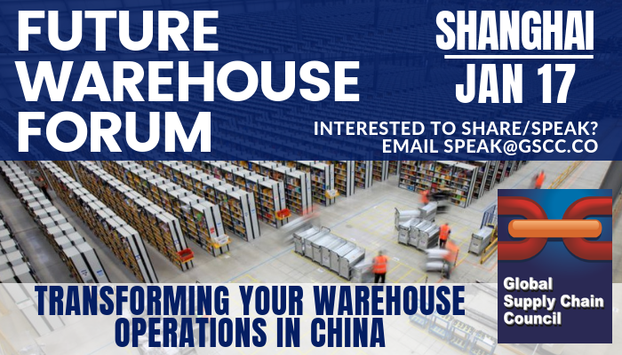Join us on January 17 in Shanghai to discuss the role of