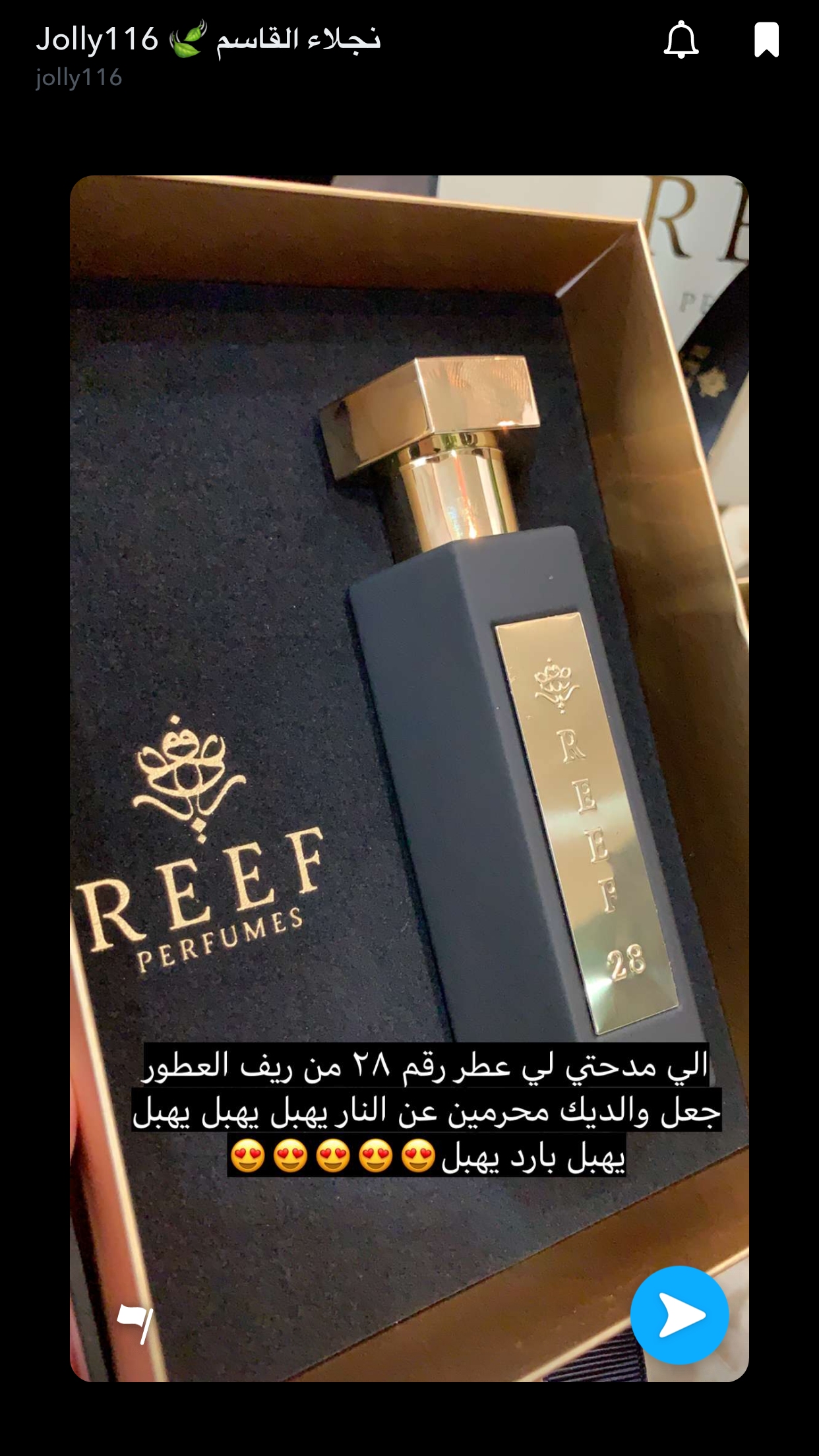Pin By زينه On عطر Beauty Products Drugstore Beauty Perfume Hair Perfume Diy