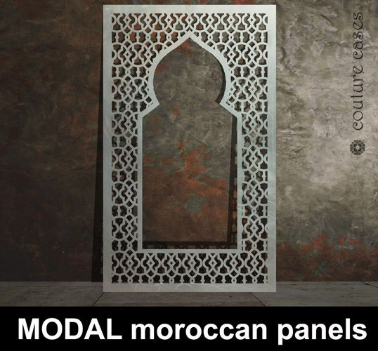 Moroccan Fretwork Panels: Moroccan Laser Cut Panels Custom Made