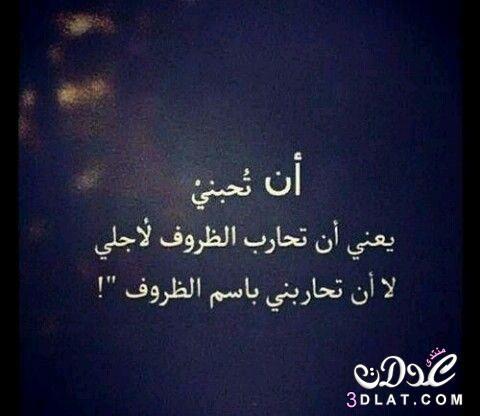 Pin On الله يارحم الراحمين من كل قلبي