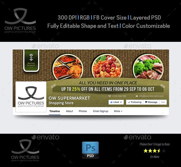 Supermarket Facebook Timeline Cover Template | Cover Template