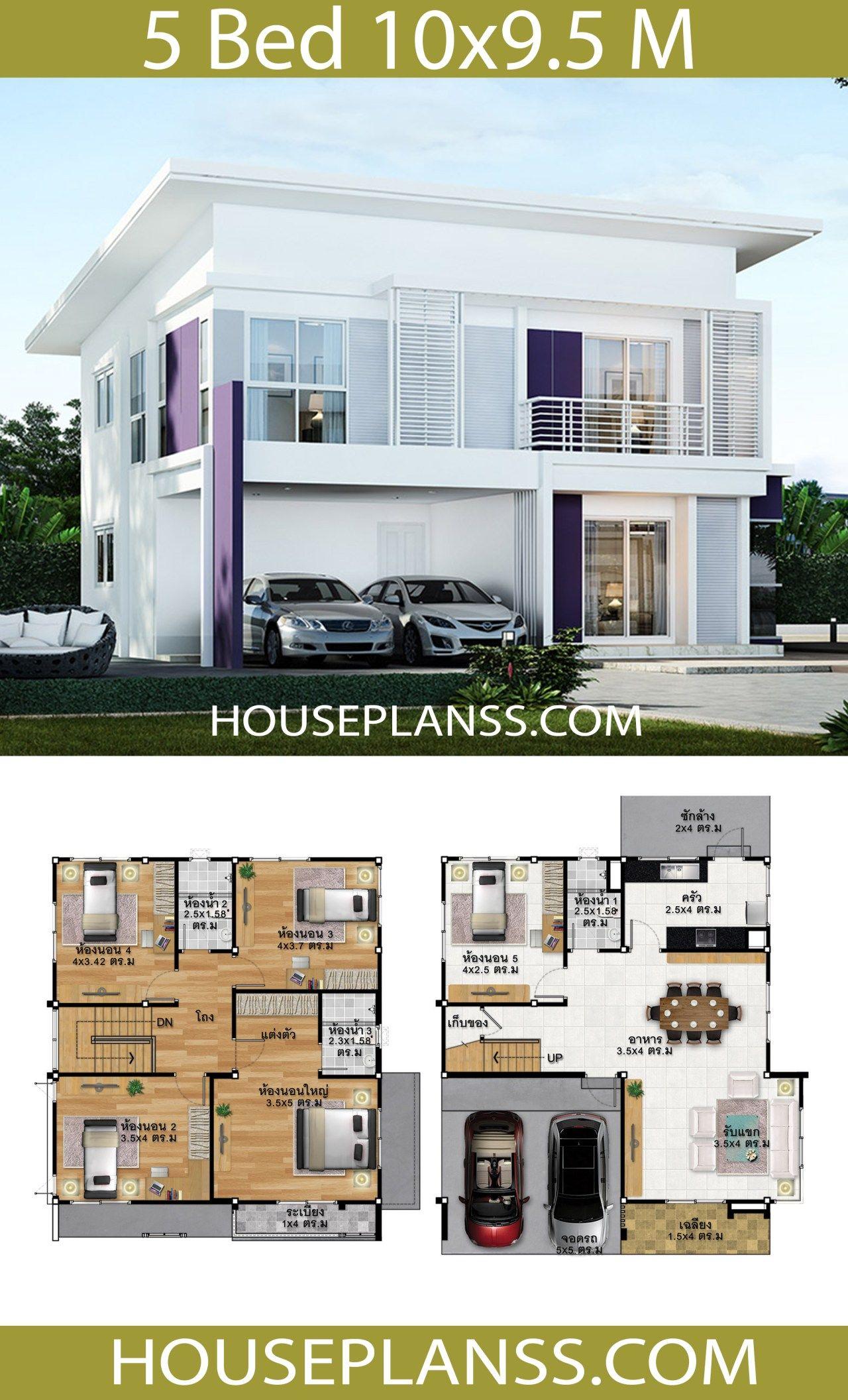 Small House Design Ideas No3 In 2020 Small House Design Tiny House Interior Design Bungalow House Design