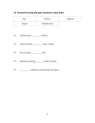 Bahasa Melayu Pemahaman Tahun 1 Kindergarten Reading Activities Malay Language Kindergarten Reading