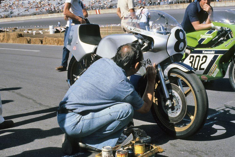 Soup :: 1980 Daytona 200 Images # 1