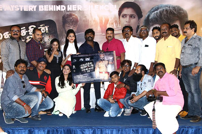 RK Suresh Speech At Cochin Shadhi at Chennai 03 Trailer Launch