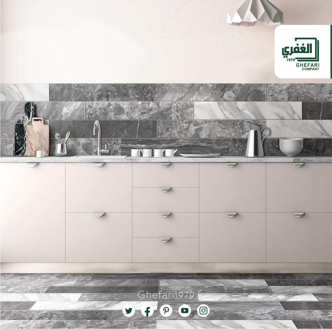 وصل حديثا جديد موديلات 2019 راخام15x90 للمزيد زورونا على موقع الشركة Www Ghefari Com الرقم المجاني 1700 25 26 27 الم Vanity Double Vanity Bathroom Vanity