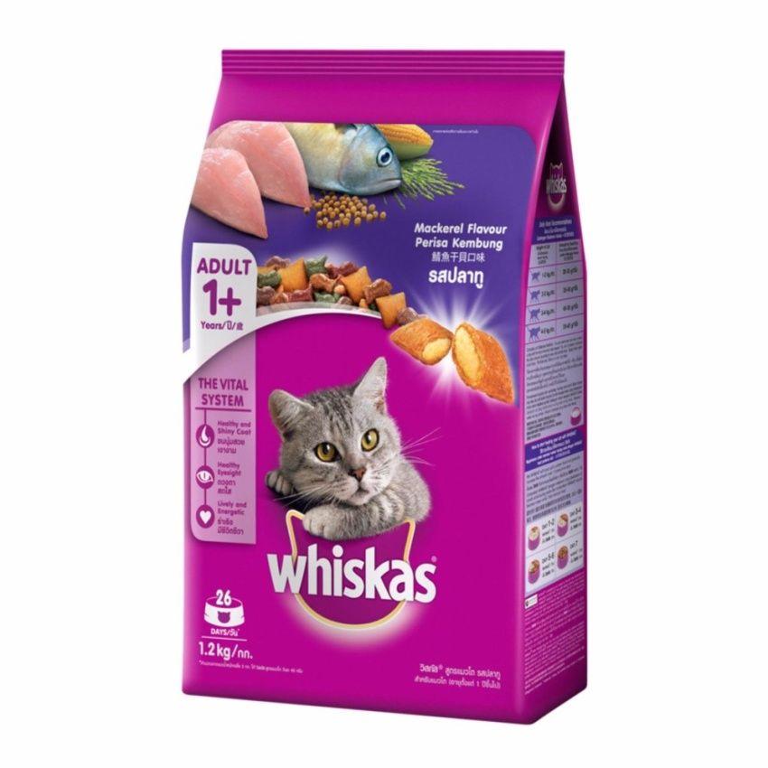 ส งซ อเลย Sp Whiskas ว สก ส อาหารแมวชน ดเม ด พ อกเกต รสปลาท 1 2 กก Whiskas ว สก ส อาหารแมวชน ดเม ด พ อกเกต รสปลาท 1 2 Makanan Kucing Kucing Kucing Persia