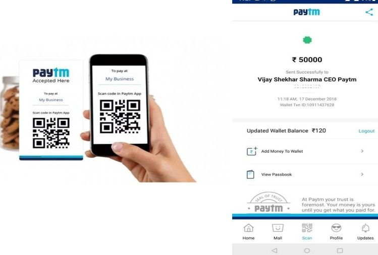 Paytm #Spoof #Apps Paytm Spoof Apps is a fun app, but some people