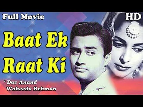 Baat Ek Raat Ki | Full Hindi Movie | Popular Hindi Movies | Dev Anand - Waheeda Rehman - YouTube