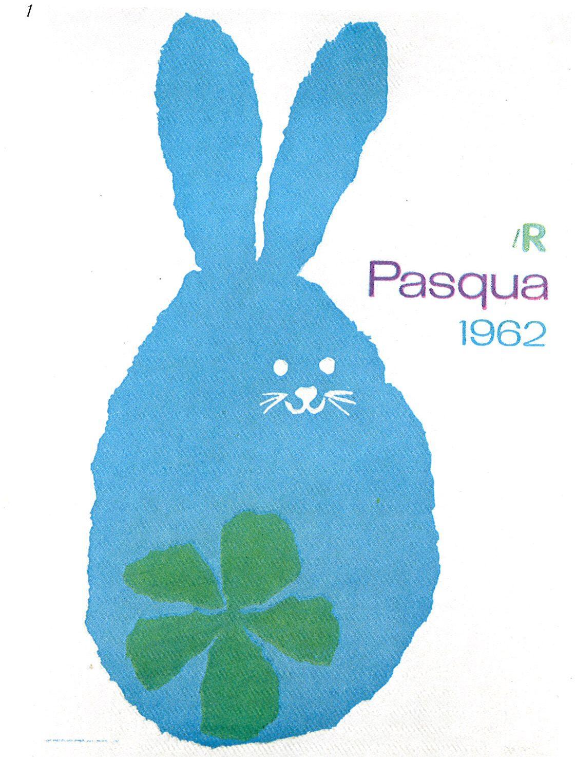 La Rinascente - Poster 1962