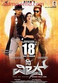 Download movie jungle book in hindi hd