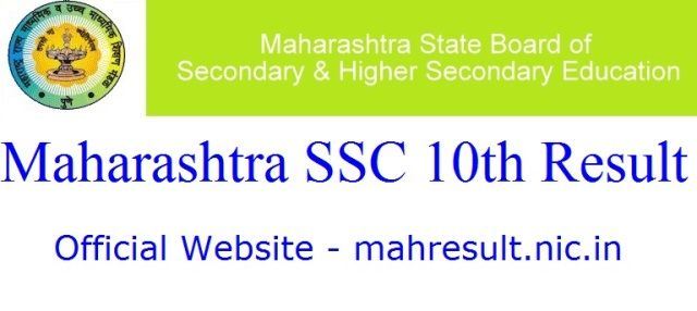 Maharashtra Ssc Results With Images Name Wise Secondary