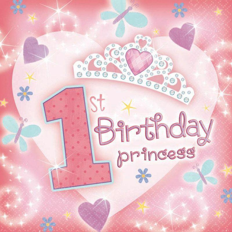 1st Birthday Princess Lunch Napkins (36 Count) Description