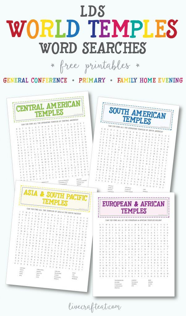 LDS World Temples Word Searches LDS General Conference Activities