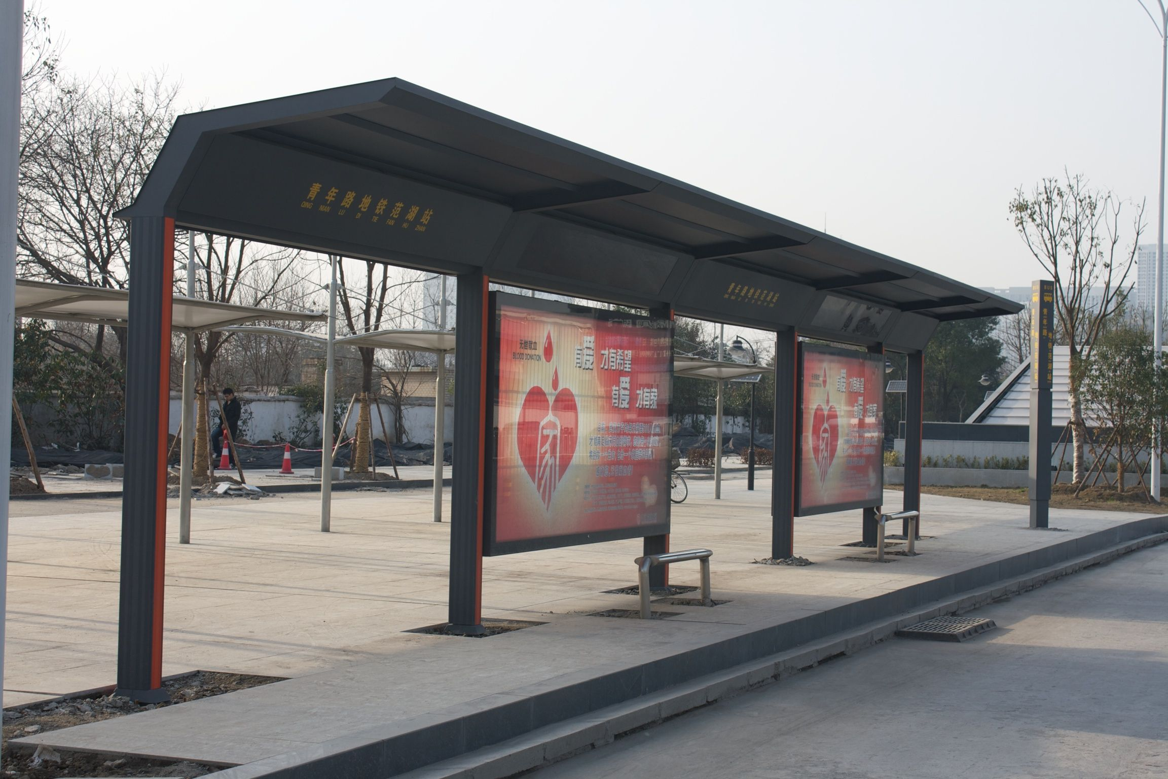 Pin On Bus Stops