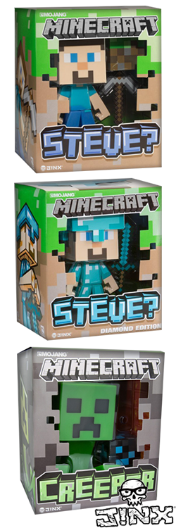 Really Really Cool Toys : The best minecraft toys minecrafttoys hey