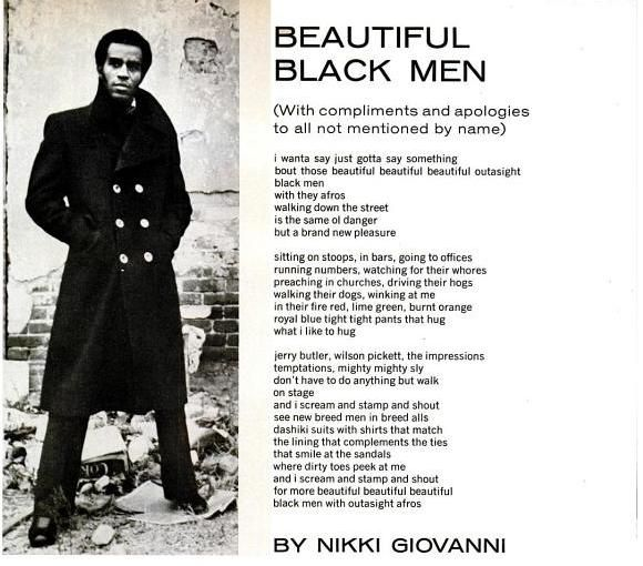 Beautiful Black Men By Nikki Giovanni His Way
