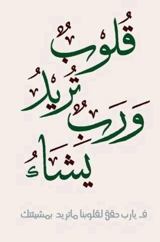 صور رائعة Sowarr Com موقع صور أنت في صورة Arabic Quotes Beautiful Arabic Words Quran Quotes