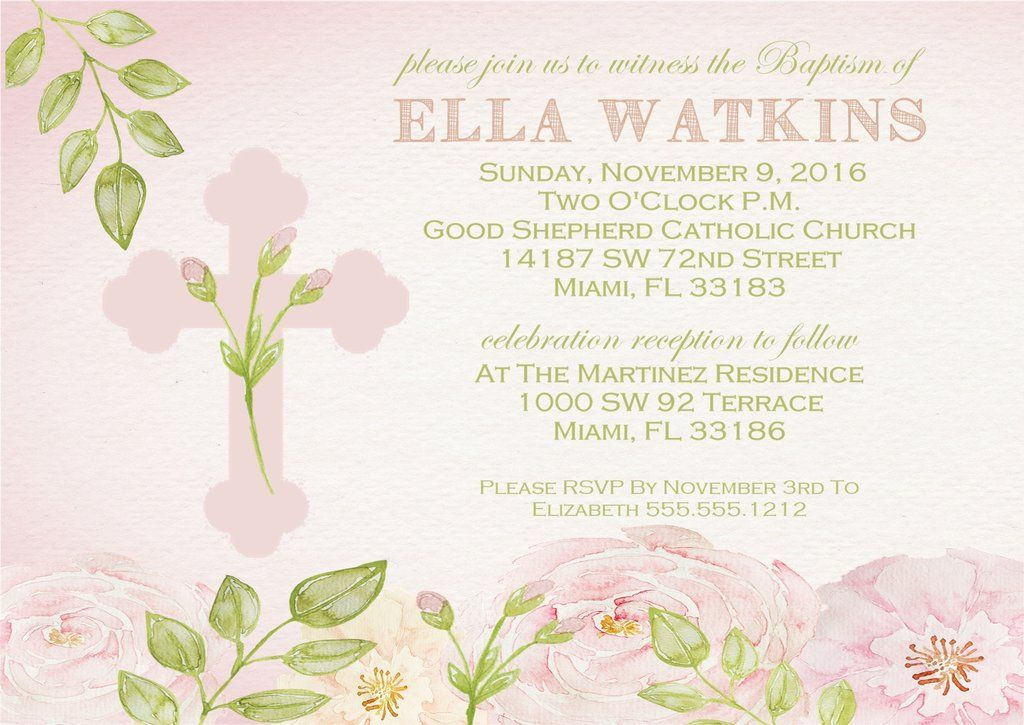Cross Watercolor Flowers Christening, Baptism, Confirmation ...