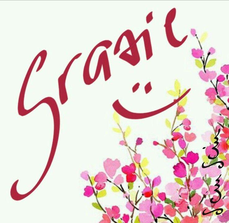 Grazie #grazie ♡ Graziella ~ Oui, c'est moi...