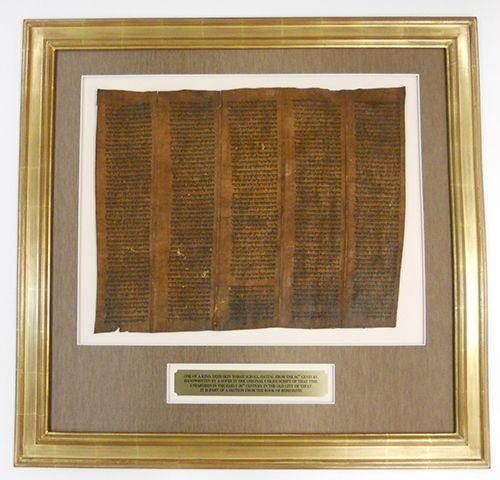 Torah Scroll frame   Framing @ Central Galleries   Pinterest   Long ...