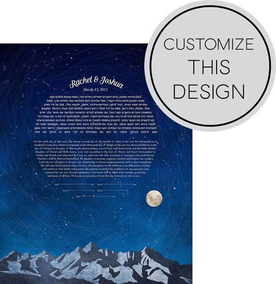 Modern Custom Ketubah Star Map Wedding Certificate
