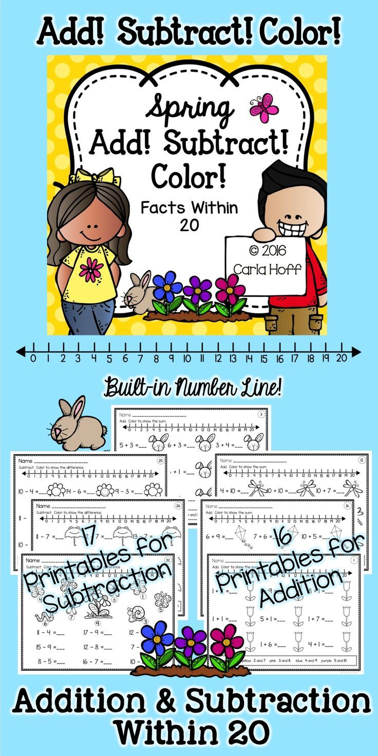 SPRING Addition and Subtraction Within 20 Worksheets with Number ...
