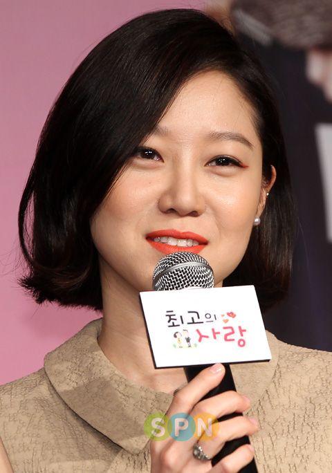 20110430 Gong Hyo Jin Korean Drama Choa Gong Hyo Jin Bobs For Round Faces Gong