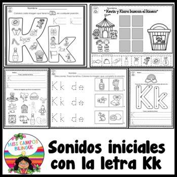 Letra K Silabas KA KE KI KO KU   Teaching   Pinterest