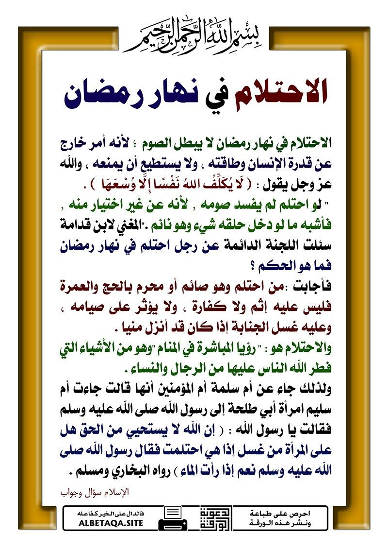 Pin By The Noble Quran On I Love Allah Quran Islam The Prophet Miracles Hadith Heaven Prophets Faith Prayer Dua حكم وعبر احاديث الله اسلام قرآن دعاء Islamic Information Ramadan Best Gifts