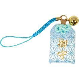 SOIMISS 2 Pi/èces Japonais Omamori Sachet Bonne Chance Charme Amulette Charmes Feng Shui Keychian pour L/éducation /à La Sant/é Amour Succ/ès S/écurit/é Routi/ère
