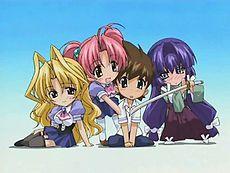 Maburaho Maburaho Maburaho Anime Anime Shows Manga